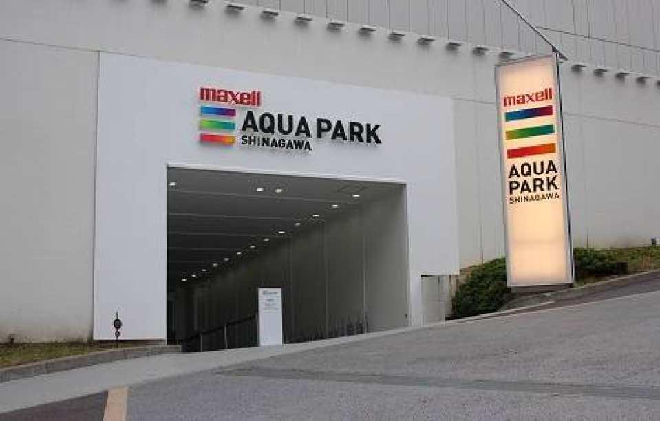 Entrance ot Aqua Park Shinagawa