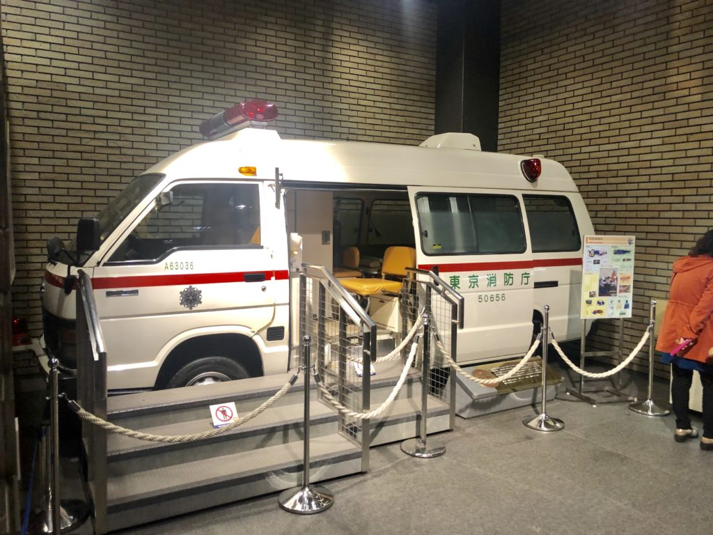 Fire museum Tokyo