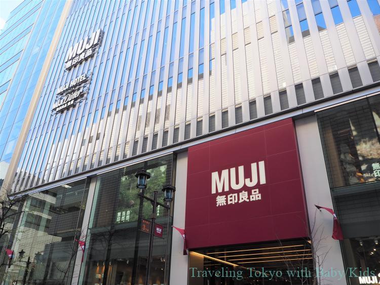 Muji flagship store Ginza