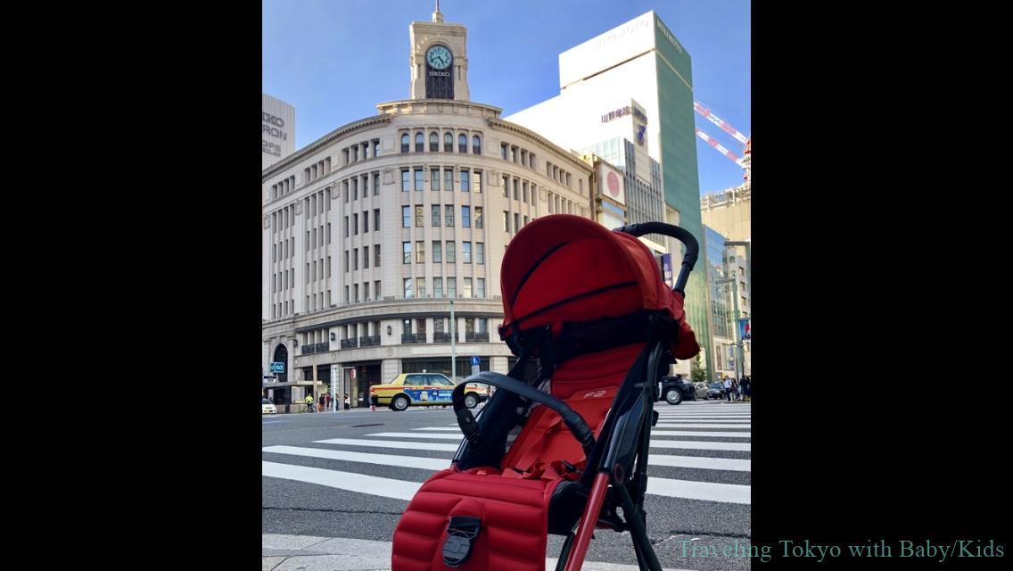 stroller rental tokyo ginza